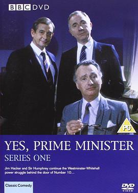 是,首相 第一季的海报