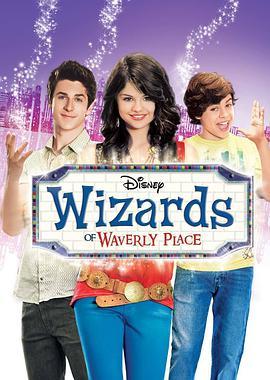少年魔法师第三季 第三季的海报