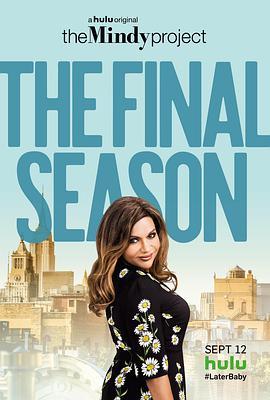 明迪烦事多 第六季的海报