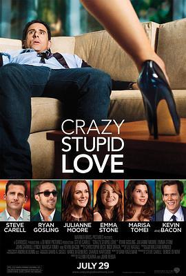 疯狂愚蠢的爱的海报