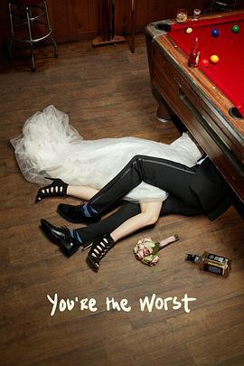 我爱上的人是奇葩 第五季的海报