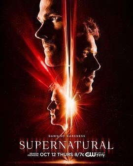 邪恶力量 第十三季的海报