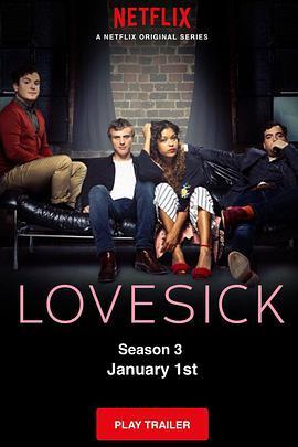 性爱后遗症 第三季的海报