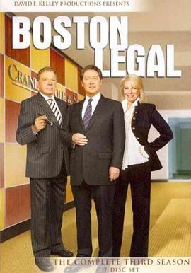 波士顿法律 第三季的海报