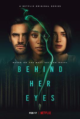 她的双眼背后的海报