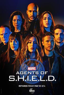 神盾局特工 第六季的海报
