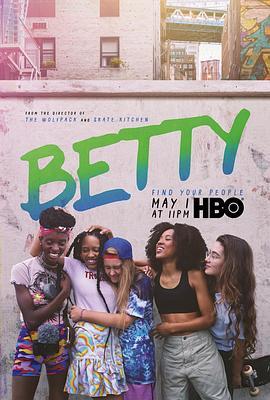 贝蒂的海报