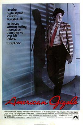 美国舞男的海报