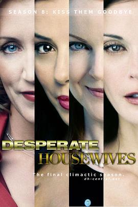 绝望主妇 第八季的海报