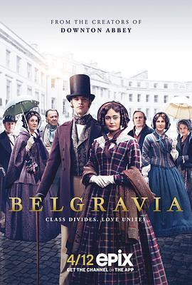 贝尔戈维亚的海报