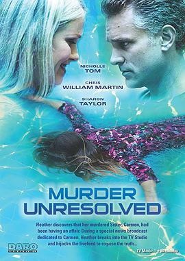 谋杀悬案的海报