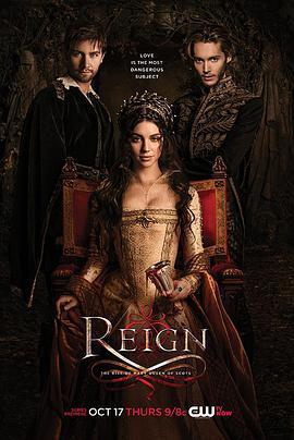 风中的女王 第一季的海报