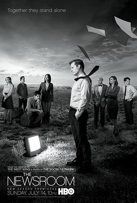 新闻编辑室 第二季的海报