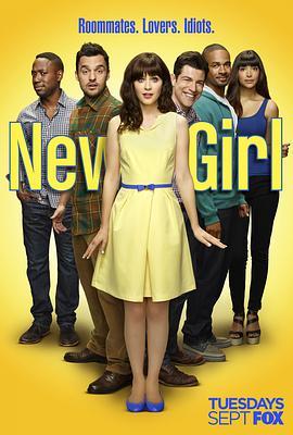 杰茜驾到 第四季的海报