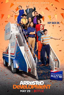 发展受阻 第五季的海报