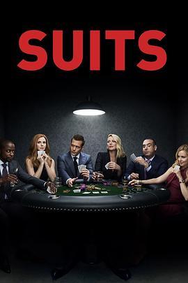 金装律师 第八季的海报