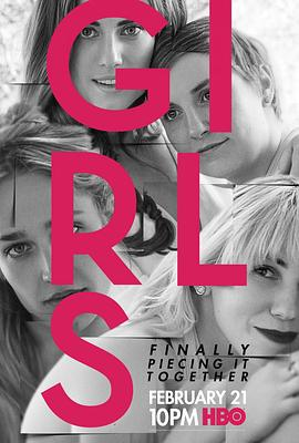 都市女孩 第五季的海报