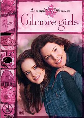 吉尔莫女孩 第五季的海报