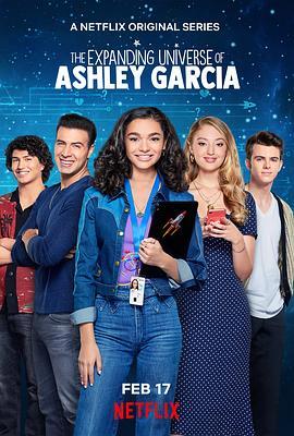 《阿什丽·加西亚的扩阔宇宙 第一季》全集/The Expanding Universe Of Ashley Garcia Season 1在线观看