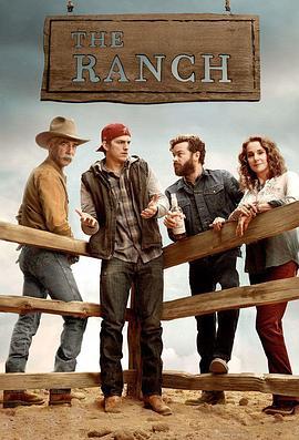 牧场趣事 第四季的海报