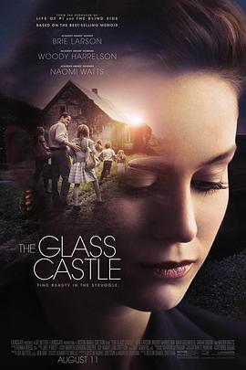 玻璃城堡的海报