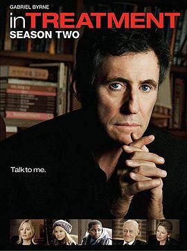 扪心问诊 第二季的海报