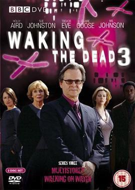唤醒死者 第三季的海报