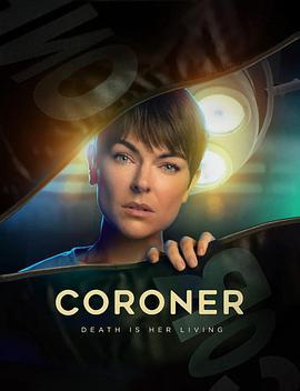 验尸官 第三季 第三季的海报