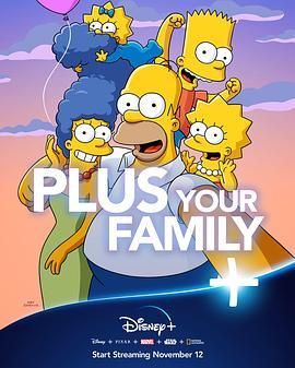 辛普森一家 第三十一季的海报