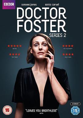 福斯特医生 第二季的海报