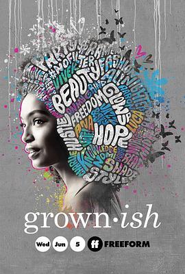 成长不容易 第二季的海报