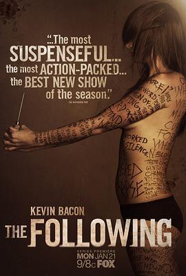 杀手信徒 第一季的海报