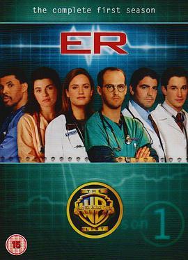 急诊室的故事 第一季的海报