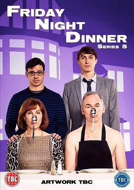 星期五晚餐 第五季的海报