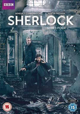 神探夏洛克 第四季的海报