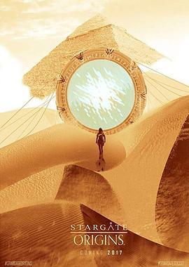 星际之门:起源的海报