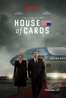 纸牌屋 第三季的海报
