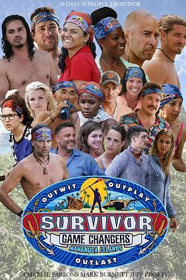 幸存者:规则改变者 第三十四季的海报