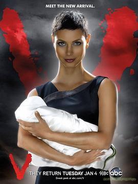 V星入侵 第二季的海报