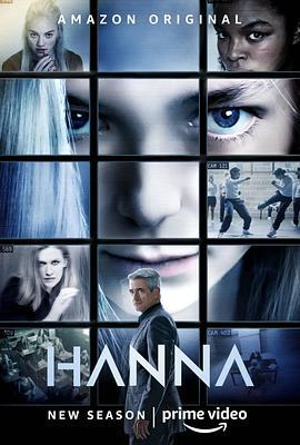 汉娜 第二季的海报