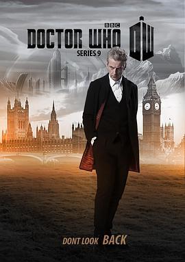 神秘博士 第九季的海报