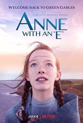 小小安妮 第二季的海报