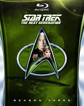 星际旅行:下一代 第三季的海报