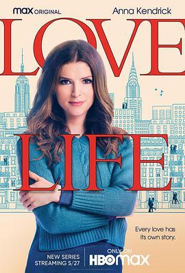 爱情生活的海报