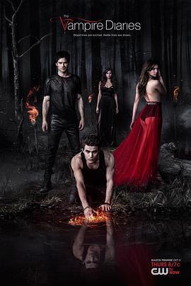 吸血鬼日记 第五季的海报