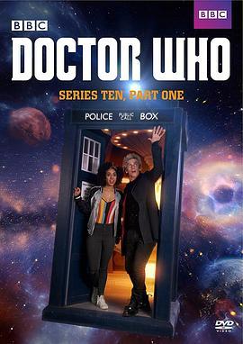 神秘博士 第十季的海报