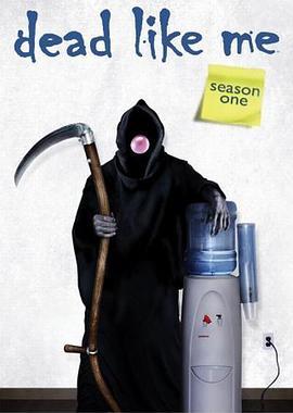 死神有约 第一季的海报