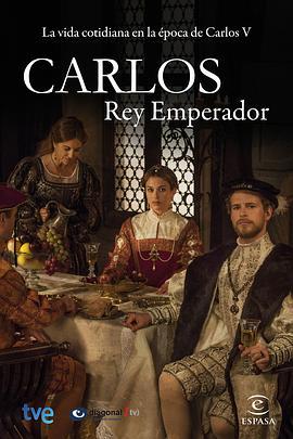 卡洛斯帝王 第一季的海报