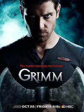 格林 第三季的海报