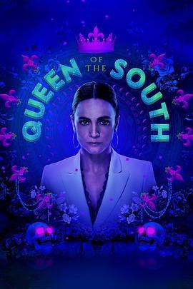 南方女王 第三季的海报